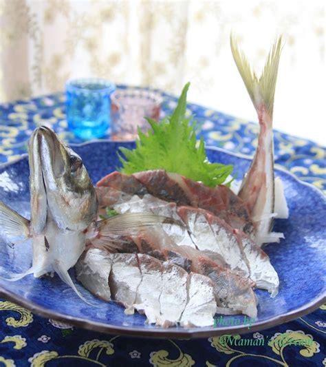 魚の おろし 方