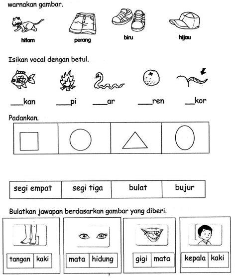 hari    images preschool learning