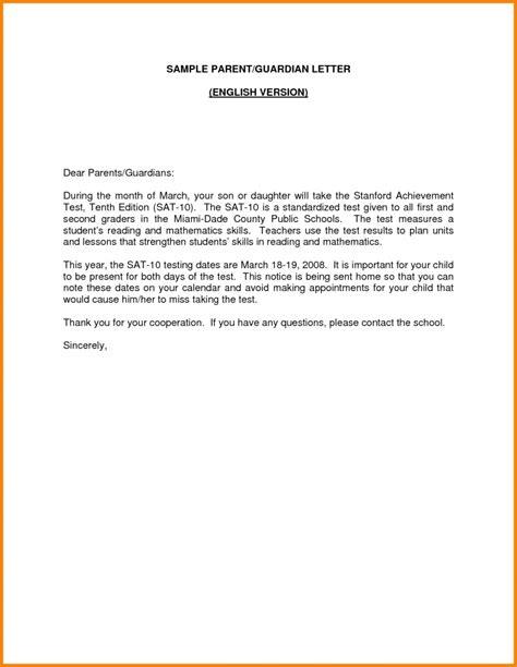 guardianship letter sample  letter templates