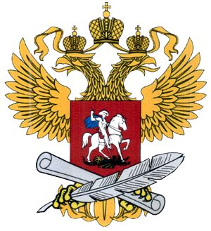 ministry  education  science russia wikipedia
