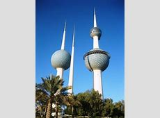 Kuwait towers, a photo from Al Kuwait, EastCentral