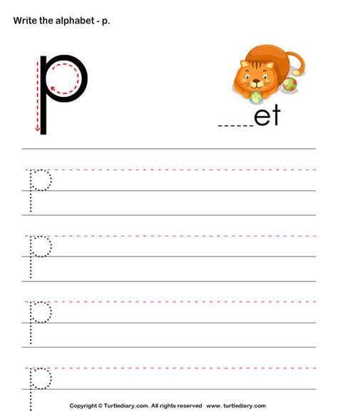 lowercase alphabet writing practice p worksheet turtle diary
