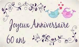 80 ans de mariage carte anniversaire virtuelle à télécharger gratuitement