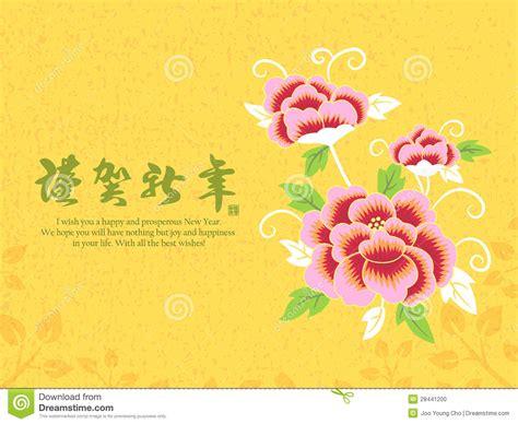 korean traditional  flower  year card design series