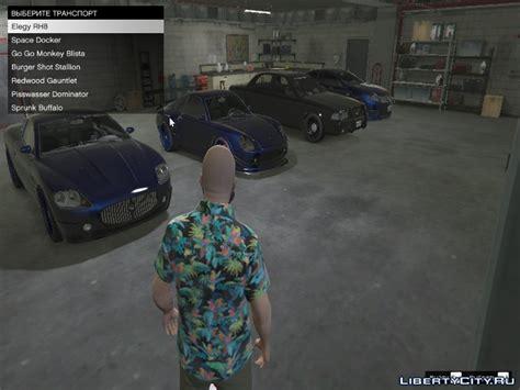 GTA 5 101% for GTA 5