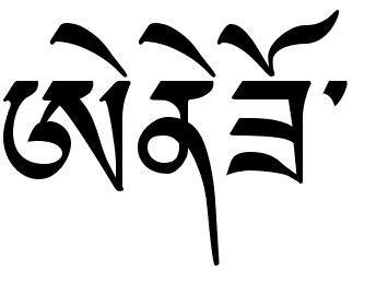 prenom enzo tibetain tatouage pinterest tibetain