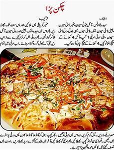 Best 25+ Pizza Recipe In Urdu ideas on Pinterest Chinese