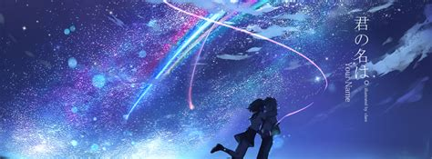 Your Name Anime Live Wallpaper - anime your name cover id 35582 cover abyss