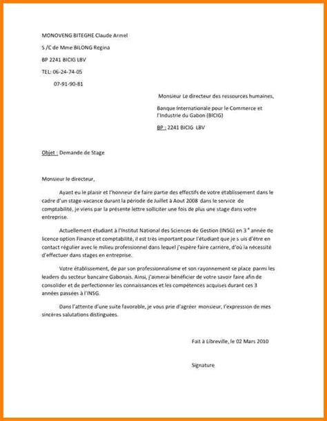 modele lettre de motivation demande de stage secretaire medicale modele de lettre de motivation pour demande de stage