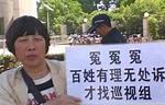 黎叔說事:抗暴是弱者最後的武器 評論 兩岸 on.cc東網