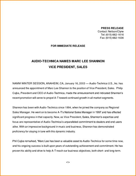 announcement template promotion announcement