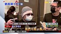 劉真頭七法會已做完 辛龍依舊無法走出喪妻之痛 - YouTube