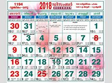 Kerala Government Calendar 2018 Pdf Free Download