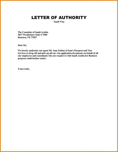 sample  authorization letter template  claim money
