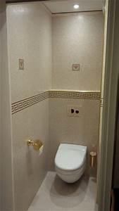 renovation d39un wc moderne toilettes lyon par clai With lovely idee pour jardin exterieur 17 decoration salle de bain et wc