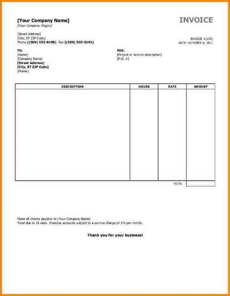 internet bill format  simple bill