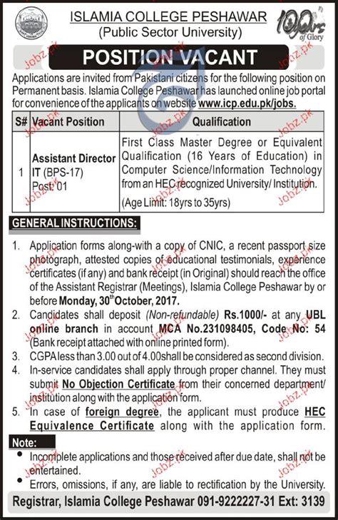Islamia College Peshawar Icp Public Sector University Jobs