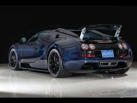 Bugatti Sports Car 2016 by 2016 Bugatti Veyron Sport Price Specs Hp