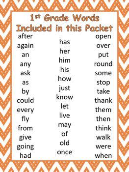 st grade sight word worksheets  caitlin natale tpt