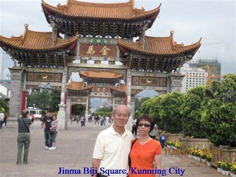 Yunnan Travel Iii (kunming City)  Travel Cities. Add On Kolpinghotel Bayreuth. Hotel Universal Port. Hotel Le Bleu. Kangaroo Point Holiday Apartments. Wishmoor House Hotel. Escape Boutique B&B Hotel. Vitalpina Hotel Dosses. Royal College Street Apartments