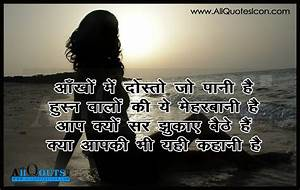 Romantic Quotes With Image In Hindi Best Hindi Life ...