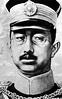 El emperador Hiro-Hito | Factoria Historica
