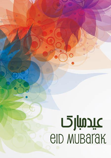 print  eid card