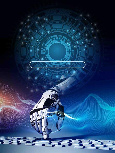 artificial intelligence technology technology