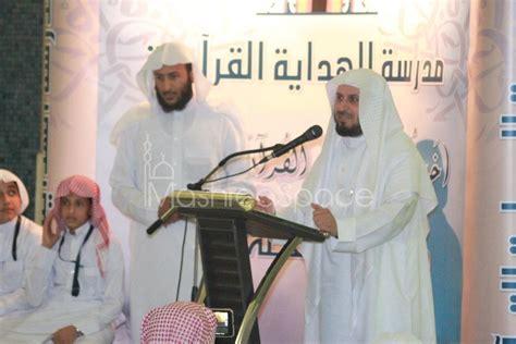 Saad Ibn Said Al Ghamdi