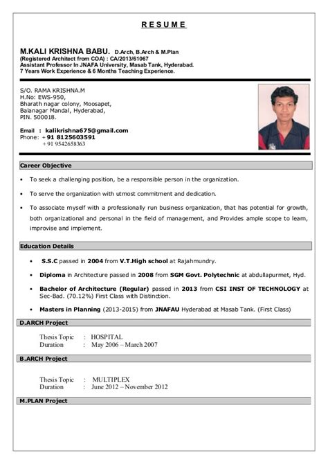 Update Resume Format For Freshers by Resume Update Service