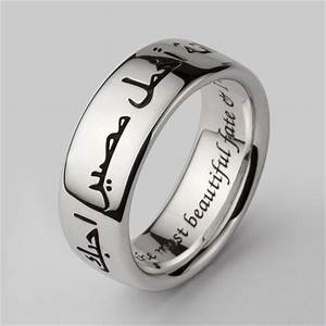 engraved arabic ring arabic engraving silver wedding With wedding ring in arabic