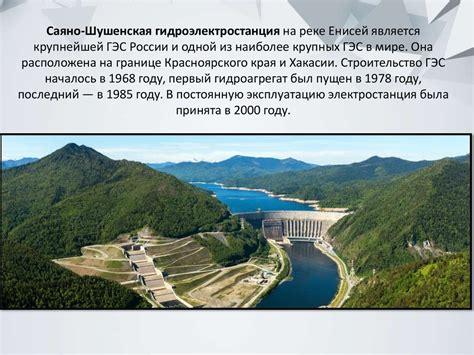 Авария на СаяноШушенской ГЭС