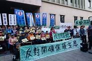 【拒絕礦場開發】支持採礦惹民怨 宜蘭出現首位被提罷免村長 -- 上報 / 焦點