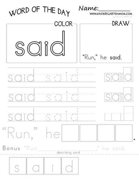 25+ Best Ideas About Sight Word Worksheets On Pinterest  Kindergarten Sight Word Worksheets