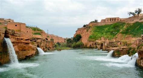 Gilan Province Iran