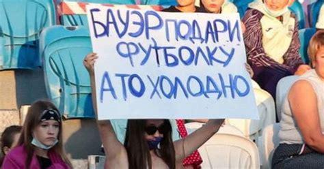fanatica del futbol se desnuda en ropa interior en gradas  mensaje   estrella de prem