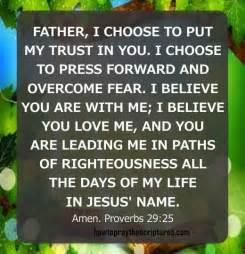 Trust in God Prayer