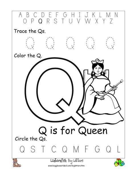 letter q preschool letter q letters of the alphabet 507 | 0ad5a4995c2b7e6efd4cfc79c1598e4d