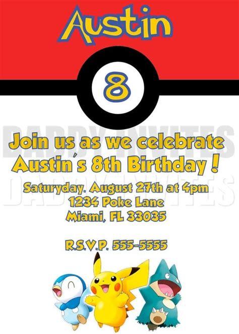 pokemon invitation birthday invitation