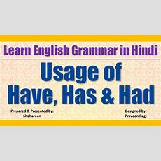 Hte0001  Learn English Through Hindi  Usage Of Have, Has, Had  English Grammar Lesson In