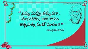 Great Telugu Quotations from Great persons | QUOTES GARDEN ...