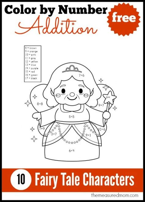 Free Addition Color by Number Pages