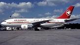 Air Djibouti Vegan Traveler Reviews - Vegan Travel