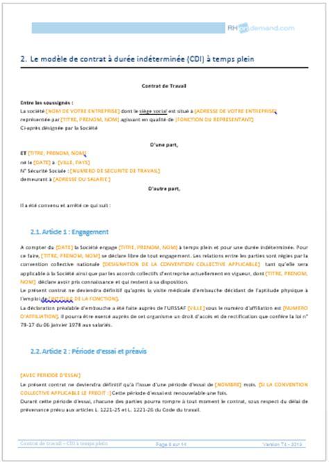 contrat de travail cadre cdi mod 232 le de contrat de travail cdi temps plein rhondemand
