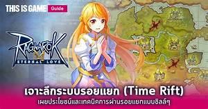 This Is Game Thailand Ragnarok M Eternal