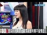 羅霈穎再爆料 上節目嗆利菁:假跌倒搏版面 - YouTube