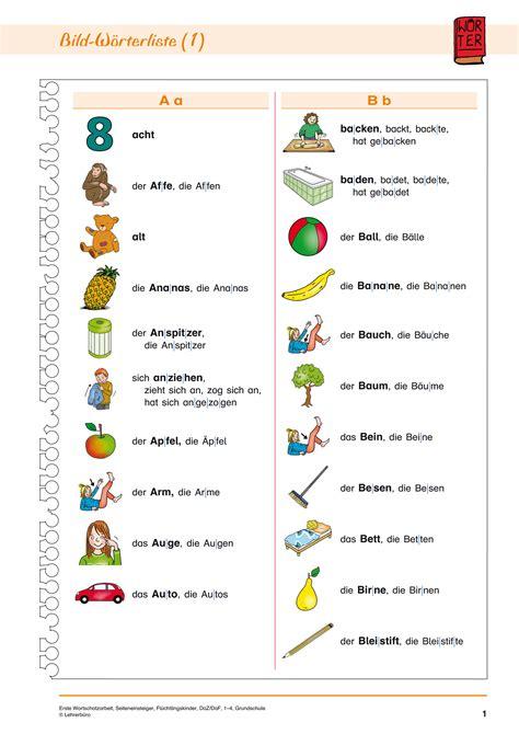 Wortschatz · Arbeitsblätter · Grundschule · Lehrerbüro
