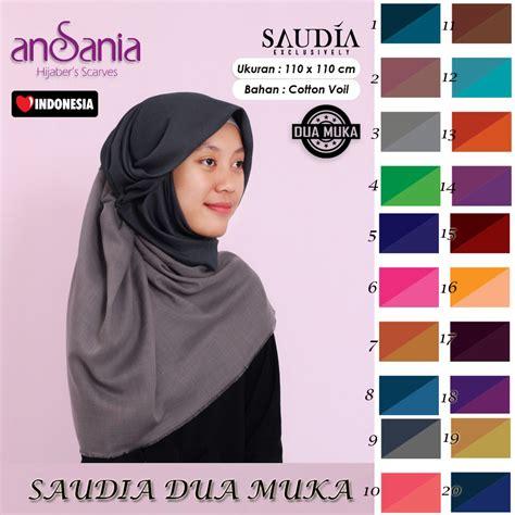 jilbab dua warna segiempat saudia dua muka ansania sentral grosir jilbab