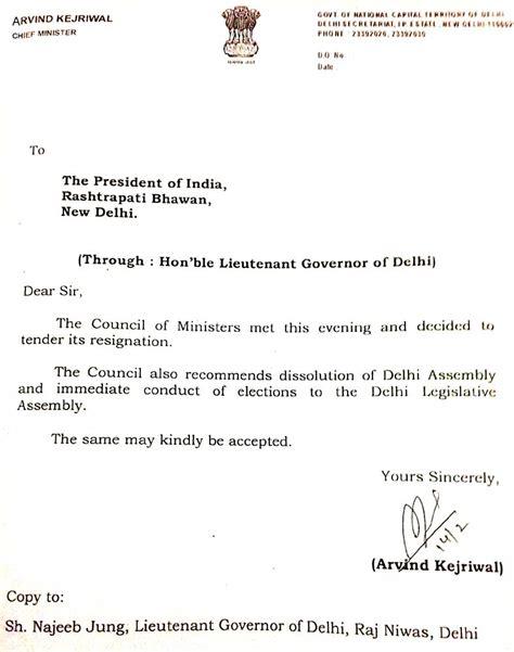 kejriwal quits recommends delhi assembly dissolution