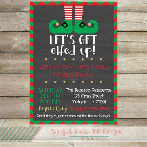let s get elfed up invitation etsy